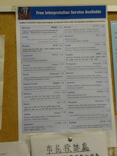 五分局警局內有多語種的表格,告訴警方你需要哪一種語言,警方會接通語言專線,與你實現無障礙溝通。