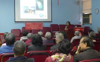 下城医院过敏及免疫专科谭明珠医生,5月10日在中华公所举办讲座,讲解小儿过敏性咳嗽。 (蔡溶/大纪元)