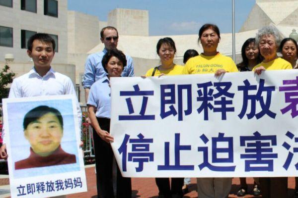 母親在大連遭綁架 兒子美國華府呼籲放人