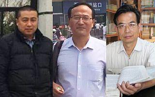 张越被抓 河北法轮功案打回重审 法官被撤