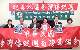 臺灣馬戲團將來舊金山灣區演出 主題「亞洲之心」
