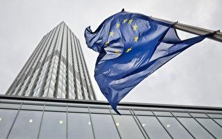 英国分手欧盟 全球央行齐出手止血