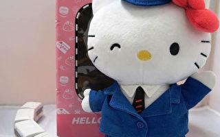 台铁庆铁路节 首卖凯蒂猫列车长娃娃