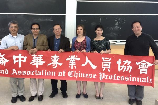 臺灣屬哪種轉型正義