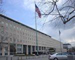 大陆诉江法轮功学员遭抓捕 美国务院关切
