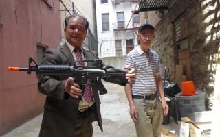 紐約華埠居民后院發現仿真機關槍