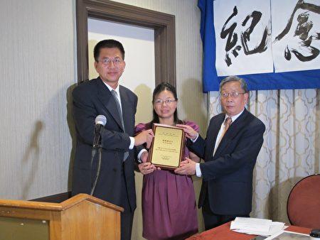 2015年度北京之春自由先锋奖授予胡俊雄,由肖国珍律师(中)代领,左为《北京之春》发行人于大海,右为《北京之春》荣誉主编胡平。(林丹/大纪元)