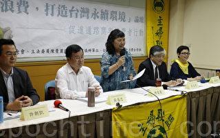 台湾成为厨余大国 每人年产96公斤
