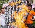 對於台灣如何走出血汗經濟,經濟學者指出,應從改善勞動條件、調整產業結構著手。(陳柏州/大紀元)