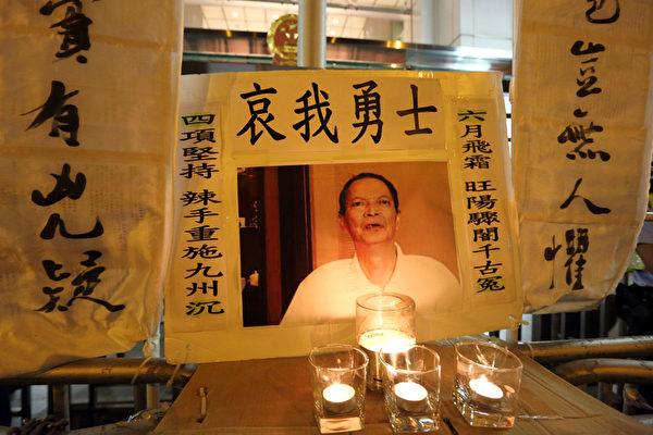 李旺阳去世4周年 涉案嫌疑人周本顺已被抓