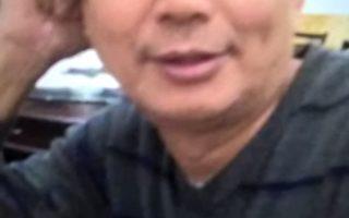 华裔男子法拉盛持刀砍人 被警方通缉
