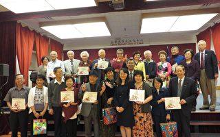 加拿大多元文化中心庆祝双亲节