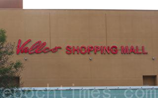 硅谷库柏蒂诺市Vallco商场开发案 将举行环评公听