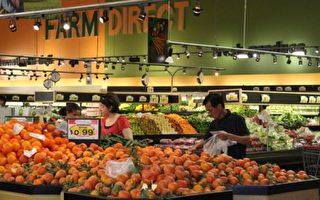尔湾韩国农场超市Farm Direct