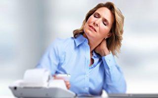 「公主病」纖維肌痛常見的十四種症狀
