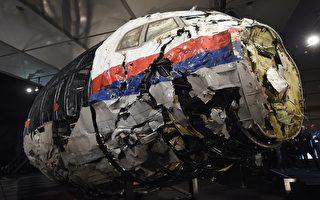 航空史最大謎團仍未解 馬航370最終報告公佈