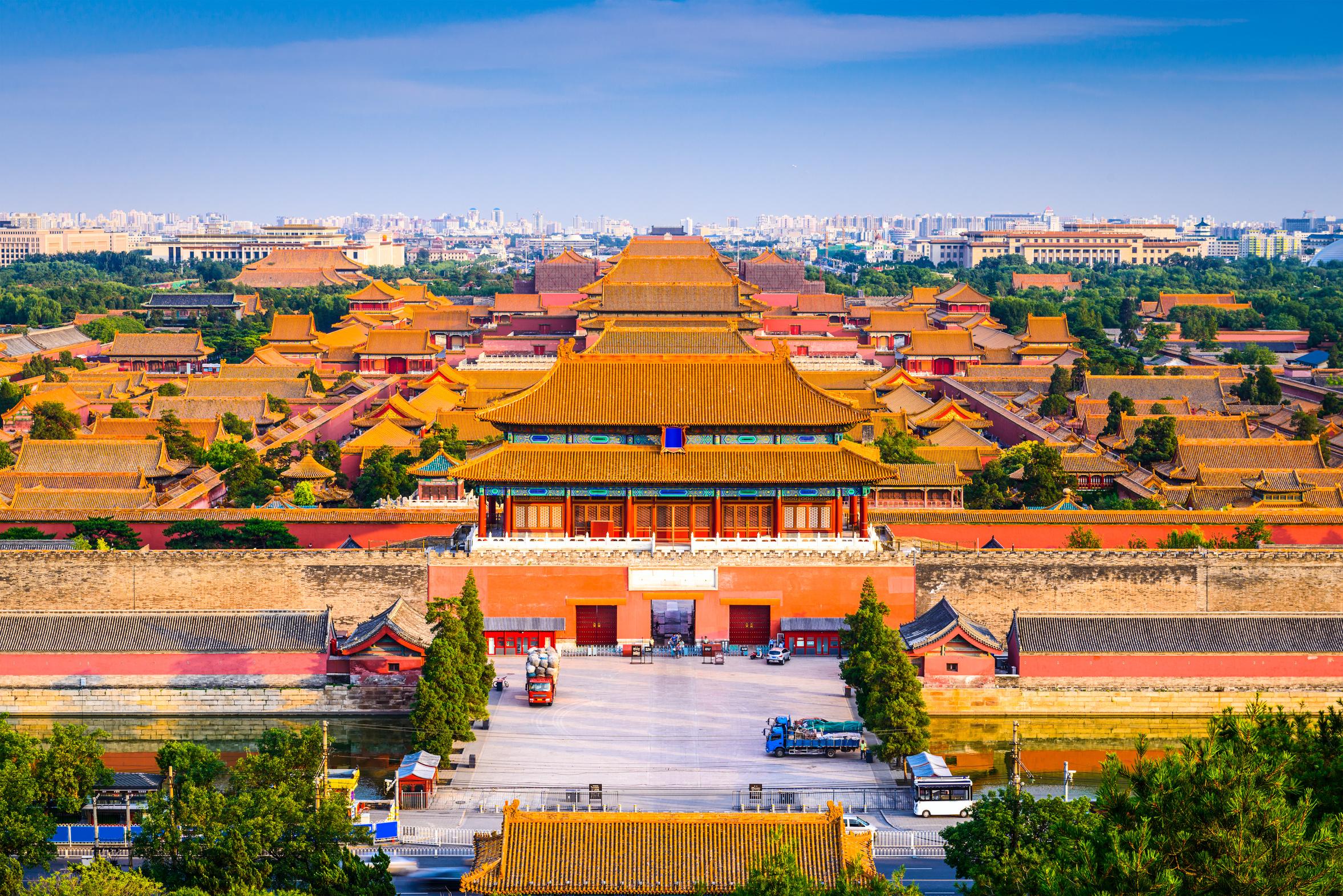 北京城的故事:百花深處是我家| 天人合一| 歷史文化名城| 大紀元