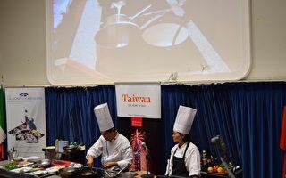 台灣廚藝遠播愛爾蘭