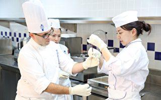 高餐藍帶助圓法式料理夢  課程即日起招生