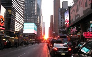 中國人在美購買商業地產 首選哪五個城市