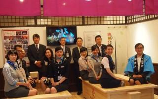 日本大分机场设置免费温泉足浴