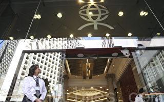大陆房地产业下滑 港东亚银行利润下跌75%