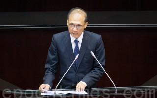 台新内阁民调降 前阁揆:阁员失言院长承担
