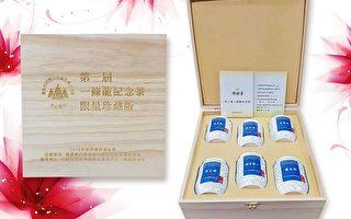 阿里山茶葉合作社 推出一條龍茶禮盒
