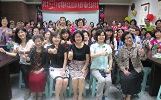 共创幸福新生活 户政携手宣导两性平权