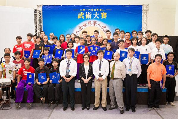 新唐人武术大赛将举行 评委主席谈传统武术