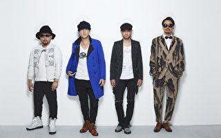 """日本乐团""""猴子把戏"""" 10月访台开演唱会"""
