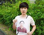 楊臻的母親張紅茹(照片)是無數個為堅持信仰權利而進京上訪的法輪功學員中的一位。(大紀元圖片)