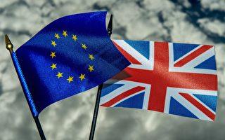 英國脫歐  對歐盟政經衝擊大