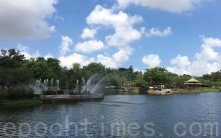组图:高雄澄清湖 山光水色媲美西湖