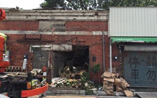 古迹屋顶遭拆一半 中市府要求复原