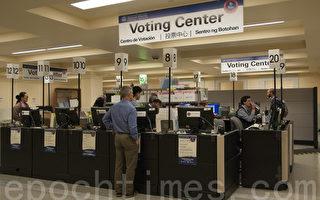 加州选举  选民注册破纪录 初选投票踊跃