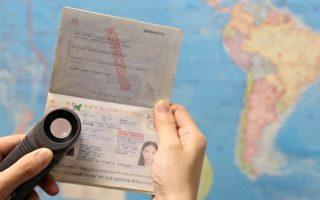 全球最好用护照 中华民国排名31