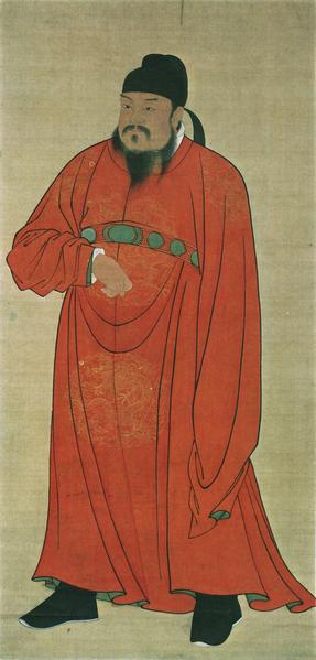 唐高祖李淵立像,北京故宮南薰殿舊藏,現藏台北故宮博物院。(公有領域)