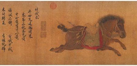 金代趙霖〈昭陵六駿圖卷〉中描繪的什伐赤,北京故宮博物院藏。(公有領域)
