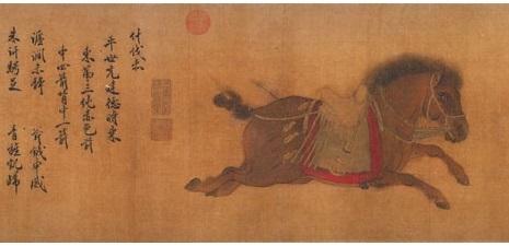 金代趙霖《昭陵六駿圖卷》中描繪的什伐赤,北京故宮博物院藏。(公有領域)
