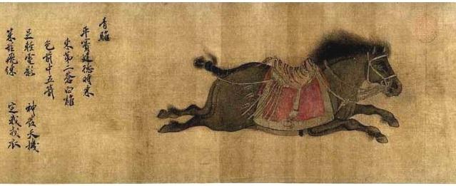 金代趙霖《昭陵六駿圖卷》中描繪的青騅,北京故宮博物院藏。(公有領域)