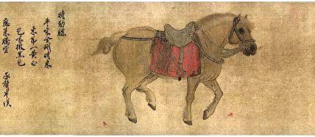 金代趙霖〈昭陵六駿圖卷〉中描繪的特勒驃,北京故宮博物院藏。(公有領域)