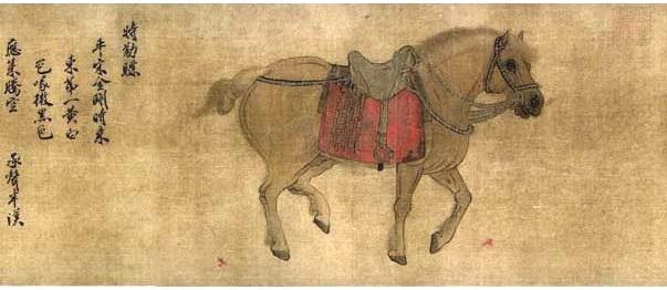 金代趙霖《昭陵六駿圖卷》中描繪的特勒驃,北京故宮博物院藏。(公有領域)