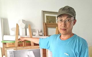身陷冤獄的北京畫家說 品行重於豪車豪宅