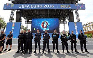 欧洲国家杯足球赛开幕庆祝 维安大考验