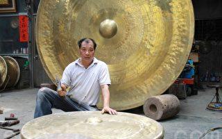 一錘入心手工打造銅鑼 敲響台灣之音