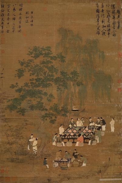 (傳)宋徽宗趙佶《文會圖》(《唐十八學士圖》),台北故宮博物院藏。(公有領域)