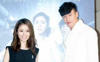何润东与林心如首度公开亮相,在上海为合演的新片宣传。(达腾提供)