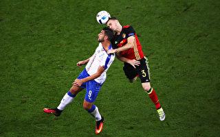 組圖:歐洲盃兩強相爭 義大利2:0勝比利時