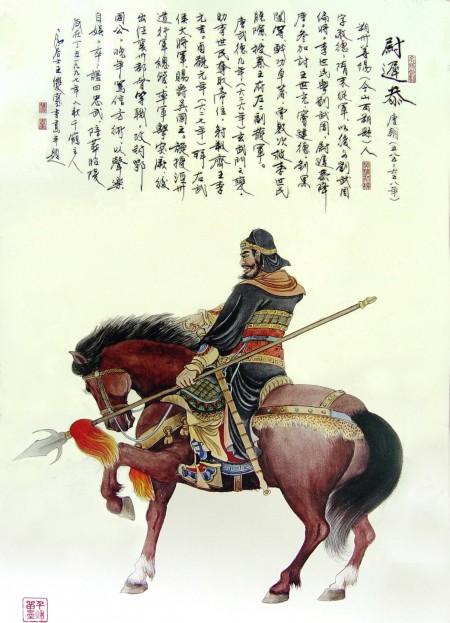 王雙寬繪《百位英雄榜》尉遲恭(王雙寬提供)